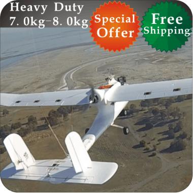 "UAV Airplane Airtitan ARF Combo (2520MM/99.2"")"