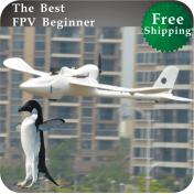 FPV Airplane Penguin V2 M2815 Advanced ARF (1720MM/67.7