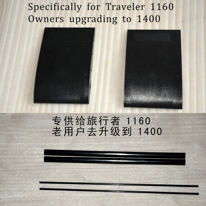 Finwinghobby Traveler Extension Wing (120MM)