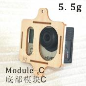 Transformer-Wing Mapping Camera Module C