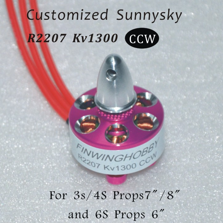 Sunnysky Specifically Design&supplied R2207 KV1300
