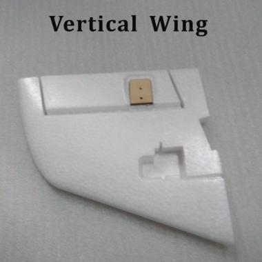 Albabird vertical wings