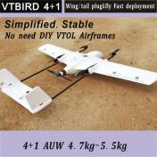 VTBIRD 4+1 kits + New Power Combo